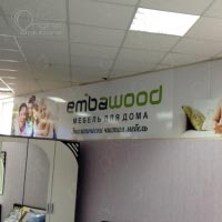 Advertising Stand from PVC, Full Color