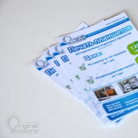 Development of advertising leaflets