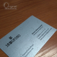 Business card on designer cardboard Stardream