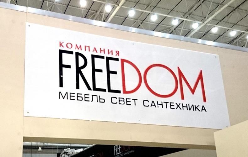 Заказать рекламу вывеску киев низкие цены как посмотреть баланс в google adwords
